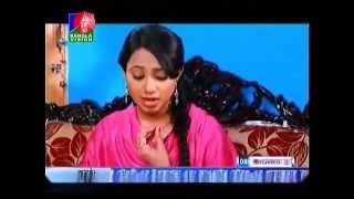 Bangla Natok Tini Asben Part 18
