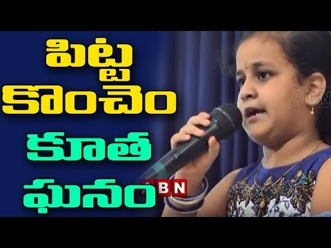 Munnangi Hasini attempted to enter into 'Telugu Book of World Records' | Vijayawada | Special story