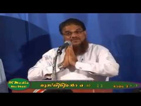 Musliminte Oru-divasam  Part-03  Hussain Salafi video