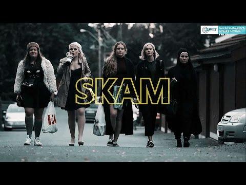 SKAM(стыд) - Музыкальная нарезка