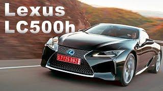 隨享狂放 油電紳士 Lexus LC500h