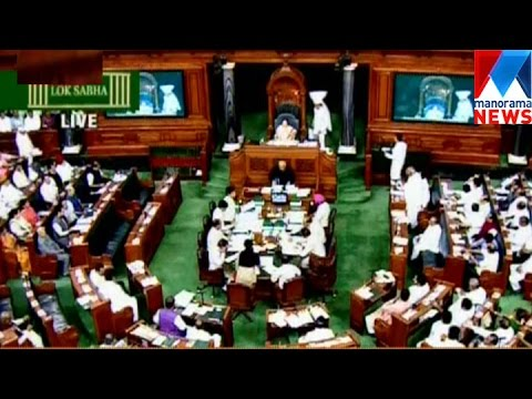 MPs from kerala request Enquiry on kerala youths IS link | Manorama News