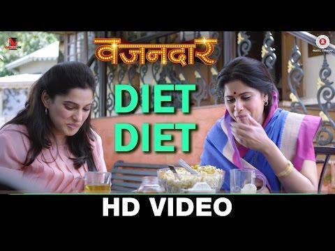 Diet Diet - Official Song | Vazandar | Sai Tamhankar & Priya Bapat thumbnail