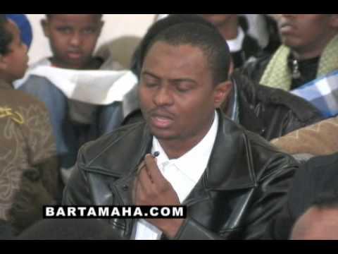 Nabi Amaan Mohamed  Yaa Rasuulalaah (CSW)  - Shiikhul Birri