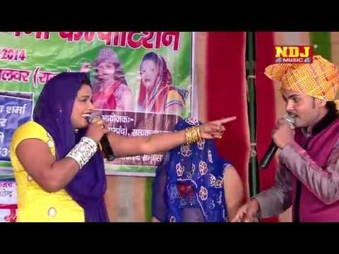 Kon Kare Te Byah Ke Laya | Haryanvi Dewar Bhabhi Ki Superhit Ragni 2015 | Suresh Gola ,lalita video