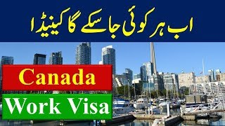 Easy Way to Get Canada Work Permit. Latest Canadian Immigration News.