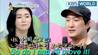 He pays for everything almost every time! [Hello Counselor Sub : ENG,TAI / 2018.03.12]
