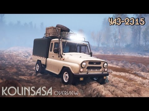 УАЗ-2315