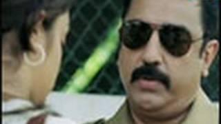Vettaiyadu - Jyothika in love with Kamal Haasan - Vettaiyaadu Vilaiyaadu