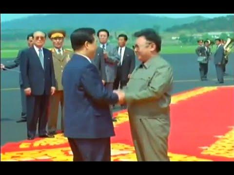 Kim Jong Il greets South Korean President Kim Dae Jung [Subtitles]
