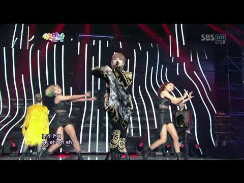 2ne1 1229 sbs Gayo Daejun i Love You video