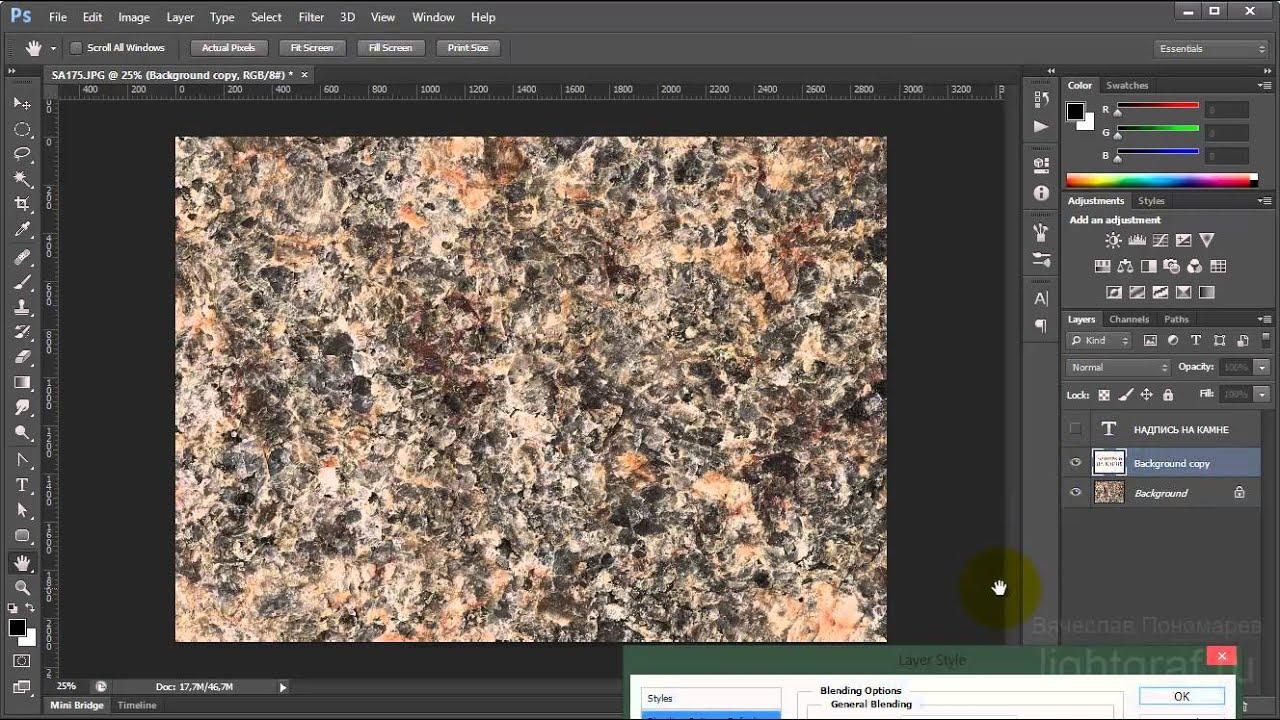 Текс в камне уроки фотошопа