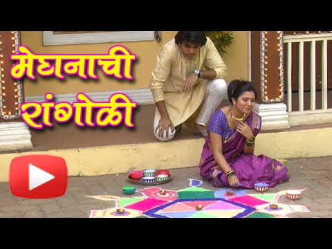 Meghna Makes Rangoli for #Diwali - Julun Yeti Reshimgathi -...