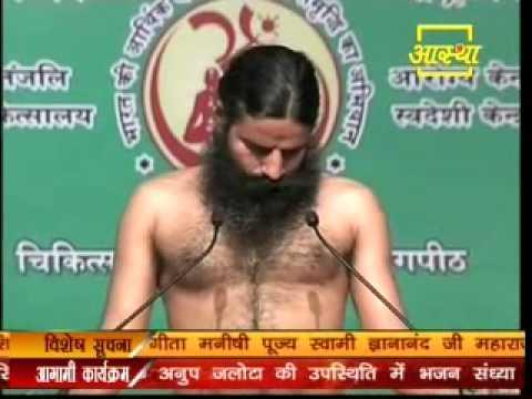 Swami Ramdev Morning Yoga Video, Date- 18-01-13 video