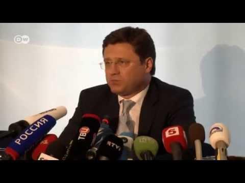 Ukraine und Russland streiten weiter um Gas | Wirtschaft kompakt