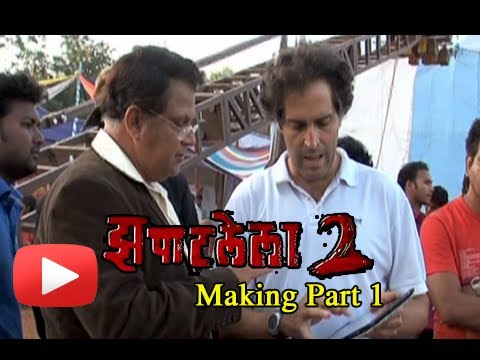 Zapatlela 2 3d - Making- Part 1- Aadinath Kothare, Sonalee Kulkarni, Sai Tamhnakar video