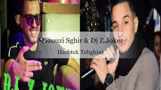 Mazouzi Sghir 2016 ✪ Hsebtek Tebghini ✪ Top Mix By ✪ DJ Z.Joker ✪