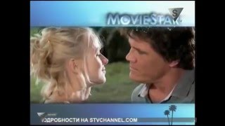 Кинозвезда: Наоми Уоттс / MovieStar: Naomi Watts (2012)