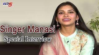 Rangamma Mangamma Singer Manasi Special Interview | TV5