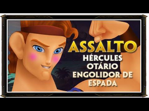 SMITE BRASIL - O HÉRCULES engolidor de espadas! GG IZI BOY!