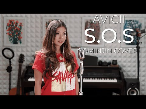 Avicii - SOS ft. Aloe Blacc - Nominjin Cover