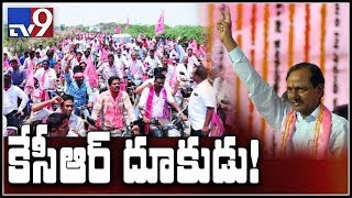 Telangana Assembly Elections likely on November 24th