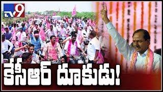 Telangana Assembly Elections likely on November 24th