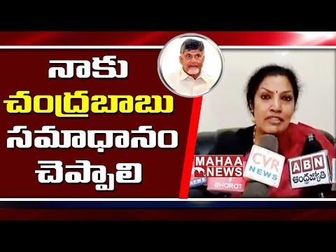 BJP Purandeswari Questions To AP CM Chandrababu Naidu | Mahaa News