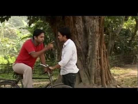 Barosa 2010 Assamese Feature Film