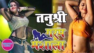 Tanushree's Sign in New Bhojpuri Movie Garam Masala II Neha Shree