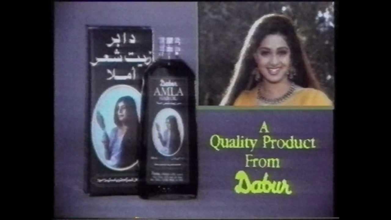 Old Indian tv Advertisements Old Indian tv ad Dabur Amla