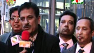 Joynal Abedin Faruk MP @ European Commission, Belgium BNP News