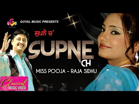 Raja Sidhu - Miss Pooja - Supne Ch - Goyal Music - Official Song