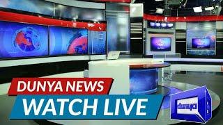 Dunya News Live 13-12-2018 || Hasb-e-haal Program