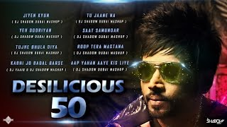 DJ Shadow Dubai | Desilicious 50 | Audio Jukebox