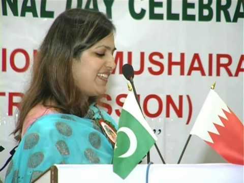 Sarwat Zahra Mushaira - 2010 - Bahrain.rm