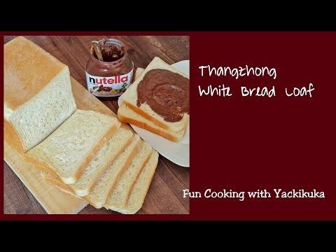 Thangzhong Bread Loaf | Resep Roti Tawar  #Yackikuka