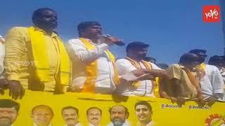 Telangana TDP President L Ramana Fires on KCR | Intintiki Telugu Desham Party in Telangana