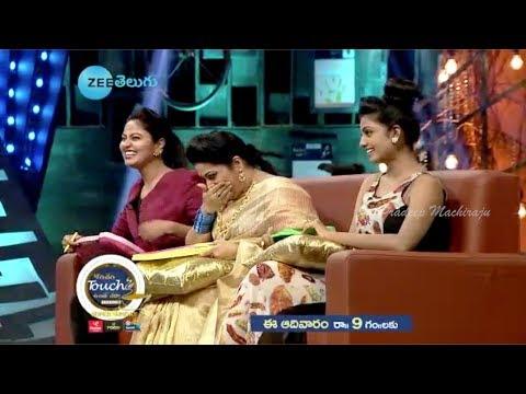 Konchem Touch Lo Unte Chepta Season 3 - Suhasini, Anjana & Haritha - Television Actresses thumbnail