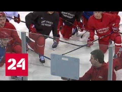 Последний шанс для биатлонистов: в Пхенчхане стартует смешанная эстафета - Россия 24