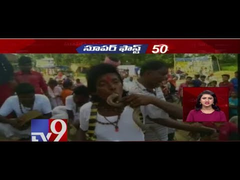 Super Fast 50 || Speed News || 19-08-2018 - TV9