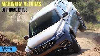 Mahindra Alturas G4 India offroad review hindi new mahindra suv  2019