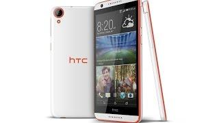 HTC Desire 820 Ön İncelemesi