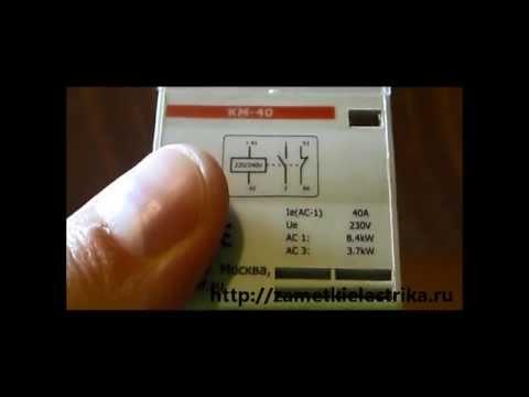 Схема подключения и устройство