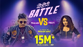 Dohori Battle (Official video सेन्सर पछी  ) - Prakash Saput VS Preeti Ale, 2018