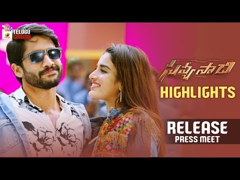 Naga Chaitanya about Savyasachi Movie Highlights | Savyasachi Release Press Meet | Nidhhi Agarwal