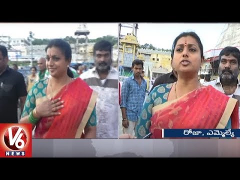 YSRCP MLA Roja Visits Tirumala Tirupati, Slams TTD For Closing Darshan | V6 News