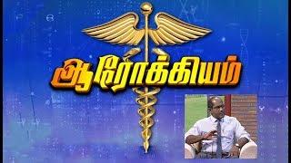 Aarokiyam - Medical Interview (23-11- 2019) | பசியின்மையால் ஏற்படும் ஆபத்து
