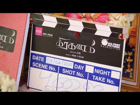 Grahanam Cast Crew Speak about movie