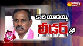 Kale Yadaiah Exclusive Interview | Sakshi 'LEADER' Special Show - Watch Exclusive